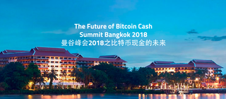 "<h3> A two day summit for Bitcoin Cash miners and developers to discuss the current situation and The Future of Bitcoin Cash </h3>  <p>August 30 and 31, 2018.<br>Anantara Bangkok Riverside Resort, Bangkok, Thailand </p> Source: <a href=""https://www.thefutureofbitcoin.cash/"" target=""_blank"">https://www.thefutureofbitcoin.cash</a>"