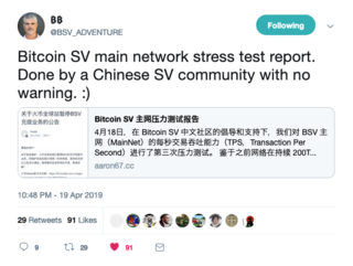 "<p>Original source (chinese):<br /><a href=""https://aaron67.cc/2019/04/20/bsv-mainnet-stress-test-report/"" target=""_blank"">aaron67.cc/2019/04/20/bsv-mainnet-stress-test-report/</a></p>"
